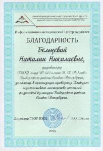 1-006