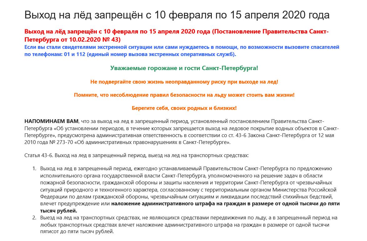 2020-02-28_09-59-05