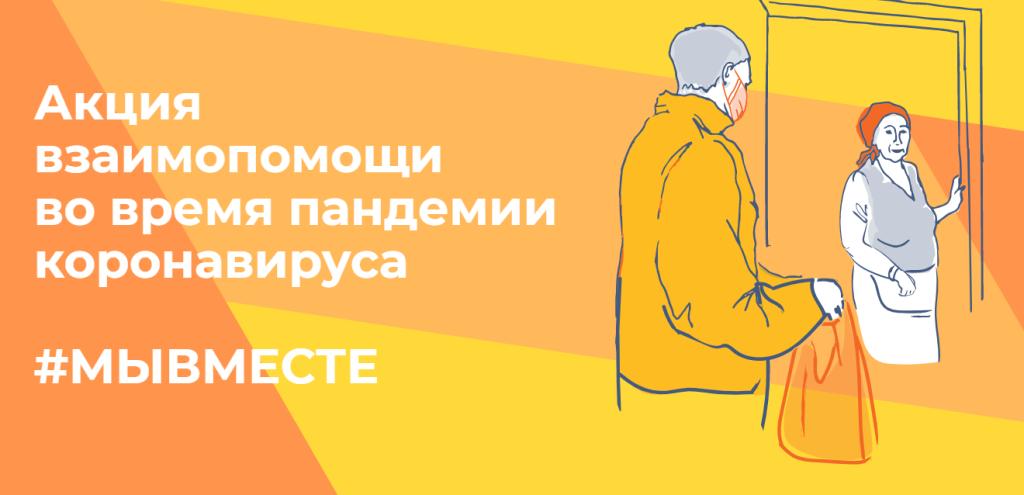 2020-04-02_13-58-32