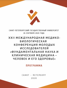 2020-10-13_21-26-23